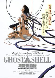 Ghost In The Shell (1995) - EExpoNews