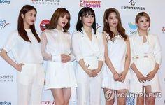 K Pop Girl Group 4Minute Disbands | Koogle TV