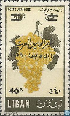 Arabic Decor, Rare Stamps, Phoenician, Postage Stamp Art, Black Wallpaper Iphone, Mediterranean Recipes, Stamp Collecting, Ephemera, Vintage World Maps