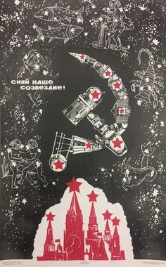 """Shine our constellation!"" Soviet space poster"