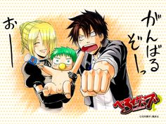 #Beelzebub, #manga shonen #japonais