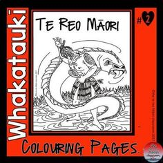 Thanks to those of you using Te Reo Maori Whakatauki Pages #1. Here is the follow up, with just as many gorgeous whakatauk to colour in and say.Colouring in te reo Maori whakatauki pages, is just one more way of normalising te reo Maori in your classroom or home.