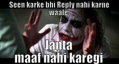 Janta Maaf Nahi Karegi  #Fun #lol