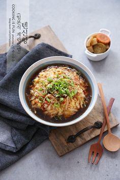 Food Design, Dark Food Photography, Food Porn, Health Dinner, Cafe Food, Korean Food, Food Styling, Asian Recipes, Meals