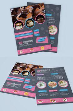 Business Flyer Templates, Flyer Design Templates, Coffee Shop Branding, Menu Flyer, Flyer And Poster Design, Music Flyer, Fruit Shop, Baking Business, Coffee Dessert