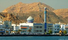 Muscat Sultanate of Oman