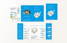 ものづくり大学|WORKS事業実績|20% inc. 札幌・旭川 デザイン・プロダクツ・企画制作