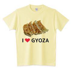 I Love GYOZA(餃子) | デザインTシャツ通販 T-SHIRTS TRINITY(Tシャツトリニティ)
