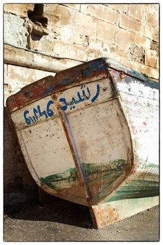 Out of Commission - Essaouira, Morocco | Flickr - Photo Sharing!