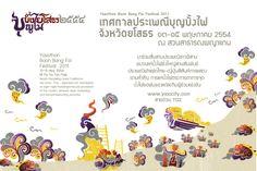 thai rocket festival at Yasothon, illustration design by OPTS. Thai Pattern, Pattern Art, Paper Illustration, Digital Illustration, Thai Art, Thai Thai, Siam Discovery, English Grammar For Kids, Thai Design