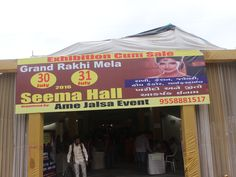 Fabulous response from the ‪#‎Amdavadis‬ at Grand Rakhi Mela.  Great crowd, awesome exhibitors and amazing atmosphere made Seema Hall glitter. Sharing few pictures of Grand Rakhi Mela..