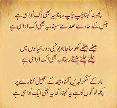 Sach me yeh aik udasi hai Poetry Quotes In Urdu, Best Urdu Poetry Images, Urdu Poetry Romantic, Love Poetry Urdu, Urdu Quotes, Quotations, Qoutes, Nice Poetry, Poetry Text