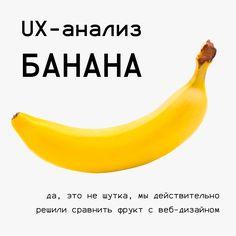 Ui Ux, Ux Design, Banana, Bananas, Fanny Pack, User Interface Design