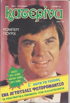 ROBERT URICH - GREEK -  Katerina Magazine - 1981 - No.64 Greek, Film, Movie Posters, Magazines, Vintage, Movie, Journals, Film Stock, Film Poster