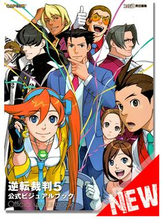 Ace Attorney 5 Official Visual Book