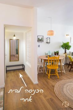Small Appartment, Hallway Decorating, Big Houses, Scandinavian Design, Contemporary Design, Mid-century Modern, Dining, Living Room, Inspiration
