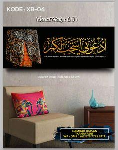 Seni kaligrafi islam yang di muat dalam bentuk hiasan tanpa frame dapat anda miliki dengan menghunungi kami ( wa +6287877257417)  Islamic calligraphy art that is loaded in the form of decoration without frames you can have by contacting us (wa +6287877257417) Islam, Calligraphy, Decor, Text Posts, Decoration, Lettering, Decorating, Dekorasyon, Calligraphy Art