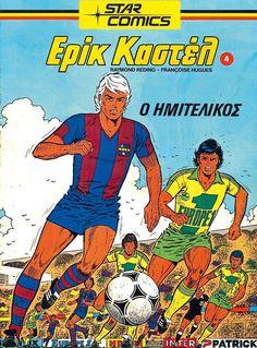 """Eric Castel """"Droit au but !"""" Greek cover 1985"""