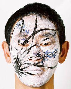by Huang Yan (b1966, Jilin City, Jilin Province), multimedia artist, Taoist, and businessman based in Beijing.