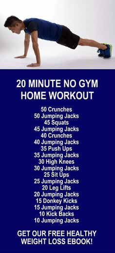 20 Minute No Gym Home Workout Burns 1000 Calories. Get our FREE weight loss eBook with suggested fitness plan, food diary, and exercise tracker. Learn about Zija's potent Moringa based weight loss product line. Increase energy, burn fat, and lose weight m
