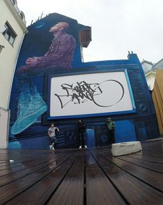Sweet Damage Crew Inc mural in Bucharest