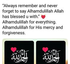Beautiful Islamic Quotes, Relationship Quotes, Allah, Positive Quotes, Don't Forget, Poetry, Thankful, Jokes, Cards Against Humanity