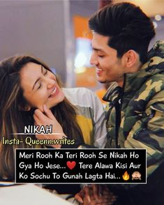Sweet Love Quotes, Love Is Sweet, Dil Se, Flower Wallpaper, Attitude Quotes, Haiku, Haikou