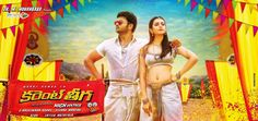 Current Theega is an upcoming telugu movie Starring Manchu Manoj, Jagapathi Babu, Rakul Preet Singh and Sunny Leone are the main lead actors in the movie. It is a remake of tamil hit movie 'Varuthapadatha Valibar Sangam' directed by Ponram starring Sivakarthikeyan, Sri Divya and Sathyaraj. Current Teega...