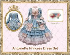Antoinette Princess Dress Set (Dress+ヘッドドレス+チョーカーの3点Set) 全1色エメラルド×ピンク ¥181,440(税込)