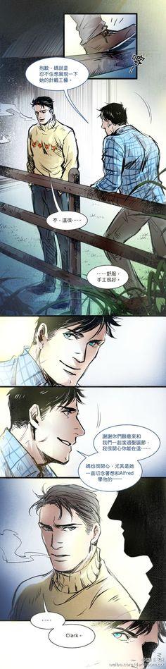 望月海凝 - 女性頻道 eLadies - 新浪網; Translation, please!!! ;3; This looks so sweet!