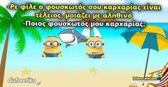 Minions, Humor, The Minions, Humour, Funny Photos, Minions Love, Funny Humor, Comedy, Lifting Humor