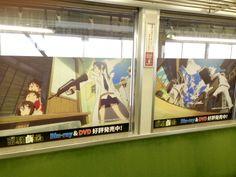 京都市営地下鉄:京騒戯画