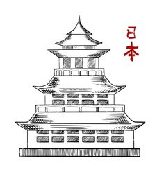 5 Excellent Tips AND Tricks: Roofing Materials Architecture flat roofing carport.Roofing Tiles Drawing roofing ideas the family handyman. Japanese Pagoda, Japanese Temple, Japanese House, Chinese Pagoda, Roof Architecture, Japanese Architecture, Construction Patio, Temple Drawing, Modern Roofing