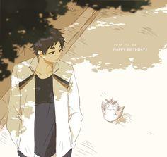 Akaashi And owl