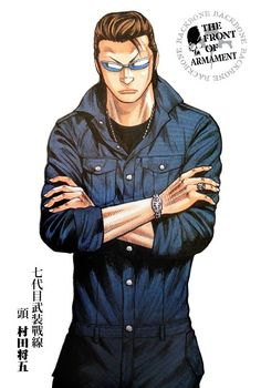 Murata Shougo Manhwa, Crows Zero, Anime, Hypebeast, Pop Culture, Cool Style, Comics, Drawings, Warriors