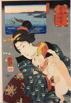 """Graphic Heroes Magic Monsters: Japanese Prints by Utagawa Kuniyoshi from the Arthur R. Miller Collection: Image Galleries: Multimedia: Japan Society  """"Woman Playing With A Cat"""" ~ 1852"""