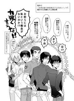 前に呟いてた好きな食べ物を聞かれた警察学校組漫画(状況はあんまり気にせず見てください) Police Story, Anime Scenery Wallpaper, Kaito, Conan, I Love Him, Detective, Squad, Avengers, Manga