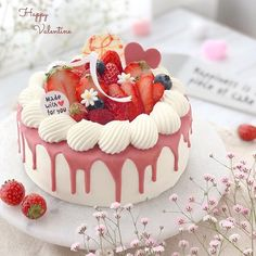 Cake Frosting Designs, Cake Icing, Cute Cakes, Yummy Cakes, Strawberry Cake Decorations, Fancy Birthday Cakes, Bithday Cake, Pastry Design, Japanese Cake
