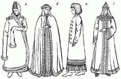 Russian women coats 14 - 17th century