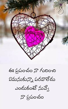 Sweeety Hindi Quotes, Sad Quotes, Quotations, Love Quotes, Diy Pedicure, Pedicure At Home, Real Love, Love You, Daily Qoutes