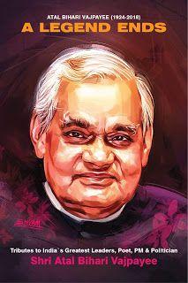 Shyam Kumar Prasad: Atal Bihari Vajpayee Portrait Oil Portrait, Portrait Images, Freedom Fighters Of India, Atal Bihari Vajpayee, Saraswati Goddess, Oil Pastel Drawings, Pastel Portraits, King Of The World, Beautiful Nature Pictures