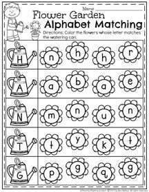 Spring Preschool Letter Matching Worksheets.
