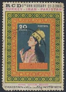 Pakistan - D'n'D Stamps