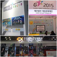 Instituições coreanas ligadas a Games e E-sports