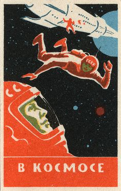 Illustration 'In Space.' Matchbox label, USSR, 1960s – 1970s