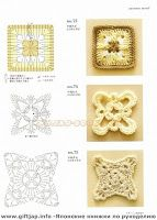arts and craft books: motif & edging designs magazine, free crochet books - crafts ideas - crafts for kids Crochet Motifs, Crochet Quilt, Crochet Blocks, Crochet Diagram, Freeform Crochet, Crochet Squares, Crochet Patterns, Granny Squares, Crochet Gratis