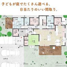 「madree(マドリー)は、プロの建築家・デザイナーに、自宅にいながらスマホやパソコンから間取り図の作成を依頼できるサービスです。気に入った間取りができたら、住宅会社も紹介してくれます。今回は「子どもが庭でたくさん遊べる、日当たりのいい間取り。」をご紹介します。 House Layouts, House Plans, Floor Plans, House Design, How To Plan, Interior Design, Architecture, Home, Decorations