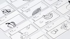 "查看我的 @Behance 项目:""人良集冊 Dietary Elements""https://www.behance.net/gallery/37397197/-Dietary-Elements"
