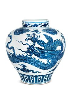 A magnificent very rare large blue and white 'dragon' jar, guan, Xuande four-character mark in underglaze blue and of the period - Alain. Porcelain Ceramics, White Ceramics, Painted Porcelain, Fine Porcelain, Porcelain Jewelry, Vase Design, Vase Crafts, Vase Shapes, Blue And White China