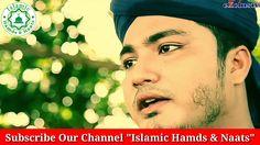 Beautiful Naat Sharif || Islamic Naat || Ek Main Hi Nahi Un Par Qurban Zamana Hai Naat Sharif In Urdu || Naat || Islamic Naat|| Owais Raza Qadri Naat|| Pakistani naat|| naat sharif video|| naat 2016|| audio naat|| Owais Raza qadri|| New naat|| New Naat 2016|| Punjabi naat|| Urdu Naat mp3|| New Naat mp3|| Best Naat|| All Naat|| Nate pak|| Urdu Naat Video|| Islamic Naat mp3 || Naat Sharif 2016|| Naat Pak|| New Naat Sharif|| Islamic naat sharif Naat Title - Ek Main Hi Nahi Un Par Qurban Zamana…